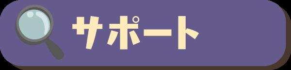 桃太郎 タイピング の ココア